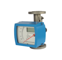 Variable Area Flow Meter (EVA)